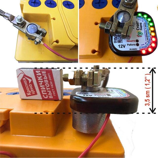 СтопРазряд - устройство защиты АКБ до 110Ач ( CCA до 1000А ) от глубокого и частичного разряда 2