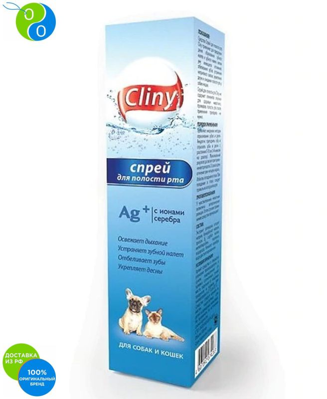 Clini Spray dlyapolosti mouth cats and dogs 100 ml,Kleene, hygiene, animal teeth, hygiene, animal teeth, animals, brush their teeth, toothpaste for pets, dogs teeth spray, spray for cats teeth