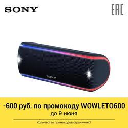 Беспроводная колонка Sony SRS-XB31