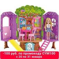 Coffret de jeu la maison de Barbie sur l'arbre celle de Chelsea