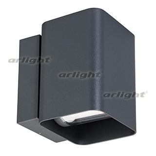 021933 Lamp LGD-Wall-Vario-J2G-12W Warm White [Metal] Box 1 Pcs ARLIGHT Led Lamp/Landscape.