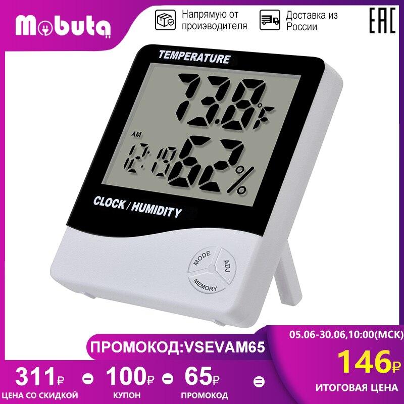 MOBUTA Электронные цифровые Термометр гигрометр влажности термометром и гигрометром декоративные часы для дома градусник