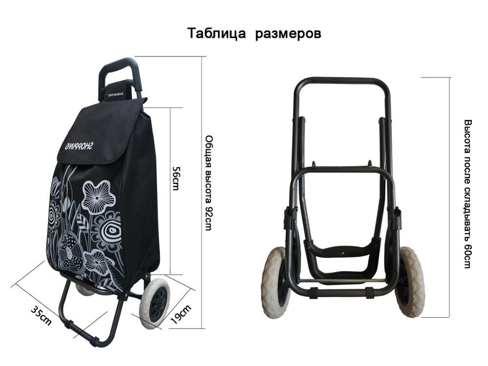 SOKOLTEC Сумки-тележки хозяйственные на колесах
