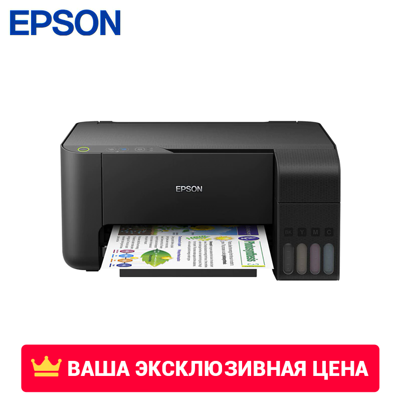Multifunction Device EPSON L3110