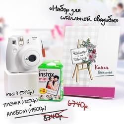 Ensemble mariage avec Instax mini/Instax Mini 9 + cartouches Mini 10x2 + Instax livre livre souhait + autocollants mariage