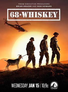 68威士忌第一季在线观看