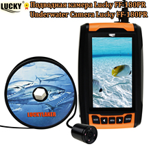 Underwater Camera LUCKY FF-180PR Fish Locator Finder 120° Wide Angle 20M Cable Length 4 IR LED 4.3″ Display Rechargeable