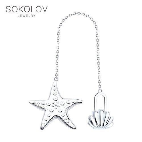 Ionizer SOKOLOV, Fashion Jewelry, Silver, 925, Women's/men's, Male/female