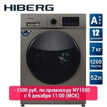 Стиральная машина HIBERG WQ4-712 S, серебристая, 7 кг загрузки, 1200 оборотов при отжиме, 12 программ стирки, Класс А+, расход воды 48 л. на цикл