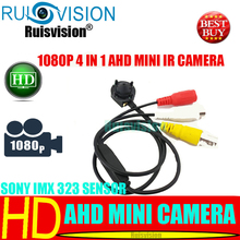 MINI AHD 1080P/2MP 4 IN 1 SONY IMX 323 sensor 940NM IR LED night vision cctv  camera for Home Surveillance video free