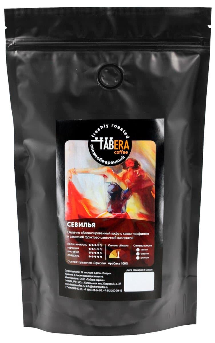 Свежеобжаренный Taber Sevilla coffee in beans, 200g