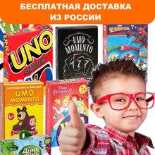 Самая популярная семейная настольная игра УНО с инструкцией на Русском языке. Дизайн карт на выбор. Быстрая отправка из России