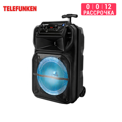 Centro de música Telefunken tf-ps2302
