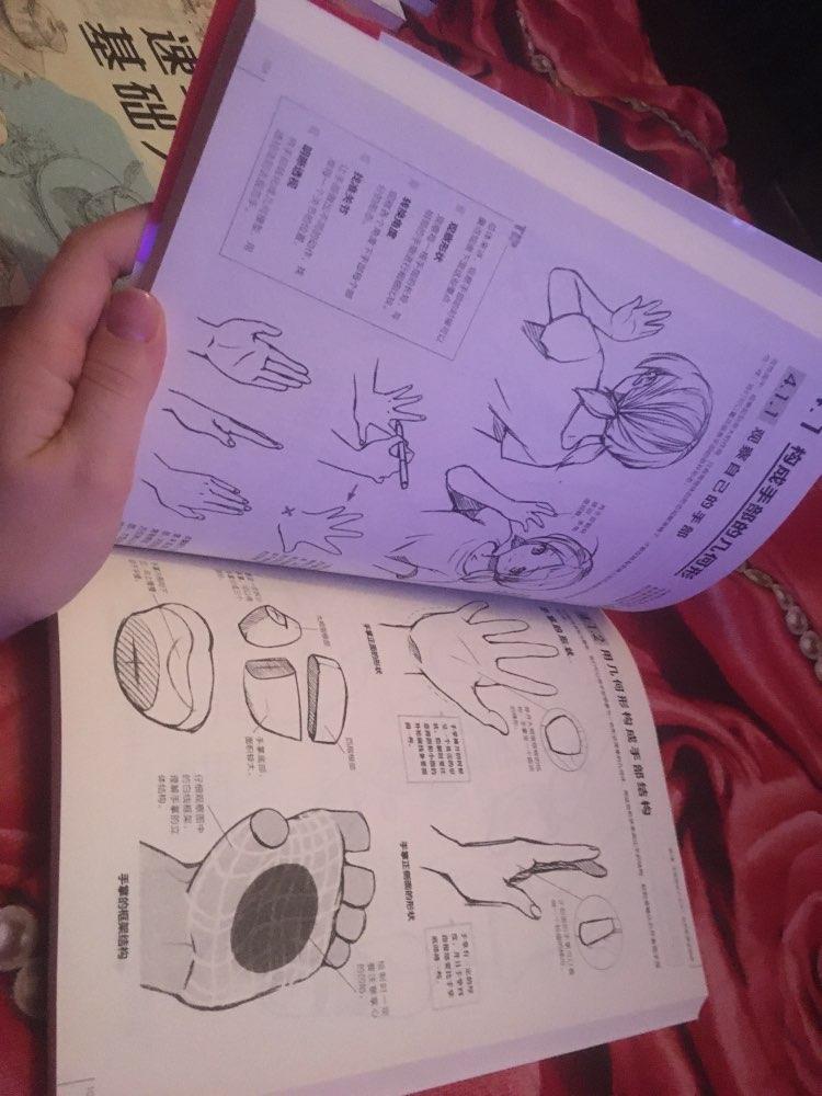 -- Aprendizagem Aprendizagem Quadrinhos
