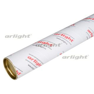022244 Tube Cardboard Arl-63х3х2600 (with Lid) Arlight Tuba 1-piece