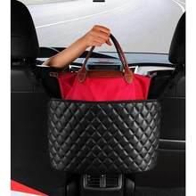 Grande capacidade de armazenamento do carro elástico malha net saco entre organizador do carro volta saco de armazenamento titular da bagagem bolso para o estilo do carro
