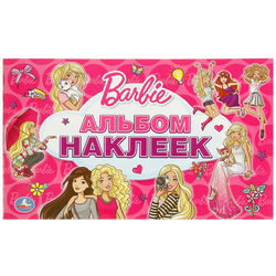 Альбом наклеек Umka Barbie