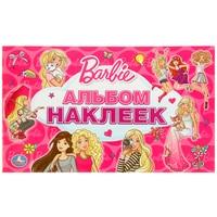 스크랩북 스티커 umka barbie