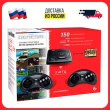Игровая приставка SEGA Retro Genesis HD Ultra + 150 игр, 2 беспроводных джойстика, HDMI
