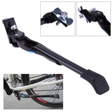 Bike Parking Racks Bicycle Adjustable Kickstand Support Side Stand Foot Brace Cycling Parts MTB Road New Aluminum