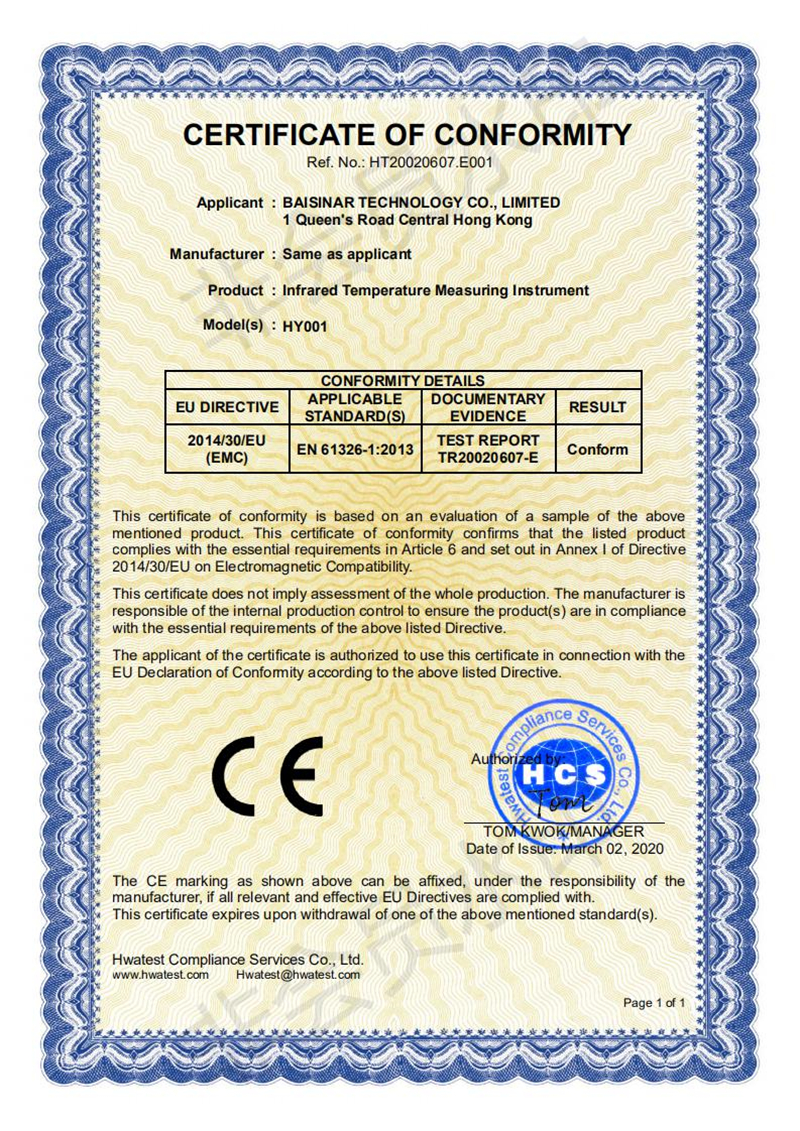 CE证书 Certificate for Infrared Temperature Measuring Instrument_00