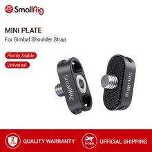 SmallRig 2 adet Mini plaka Gimbal için omuz askısı Quick Release plaka DJI Ronin için S/Zhiyun Crane2/v2 Gimbal sabitleyici 2366