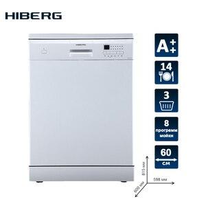Dishwasher Hiberg F 68 1430 W Dishwasher built-in kitchen mini feeding Washing Machine for dish washing Tableware washing
