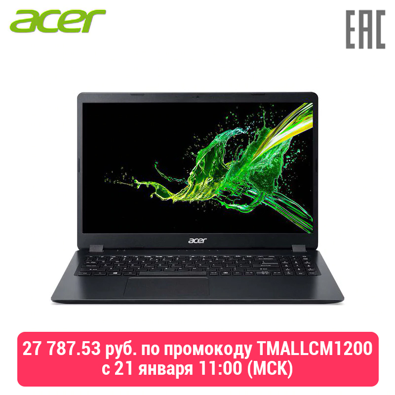 "Laptop ASUS X705UB Intel 4417U/4 GB/256 GB SSD/no ODD/17.3 ""FHD/ NVIDIA GeForce MX110 2 GB/Win10 90NB0IG3-M03580 \ 90NB0IG2-M03590"