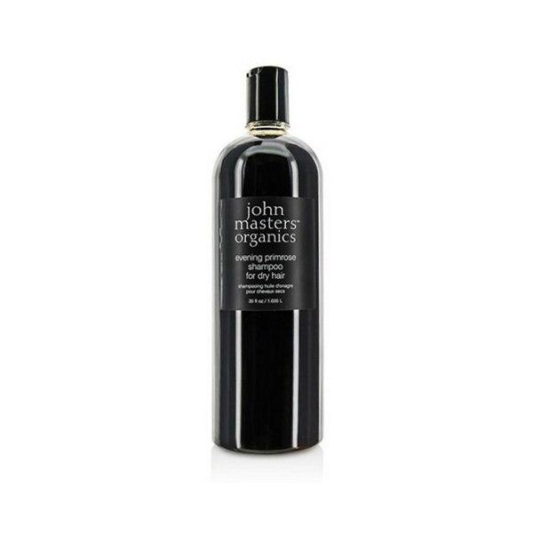 Shampoo Primrose John Masters Organics
