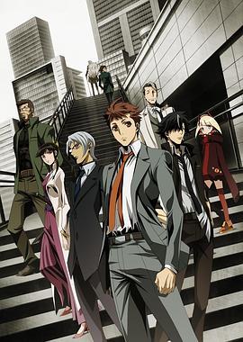 警视厅特务部特殊凶恶犯对策室第七课-TOKUNANA-