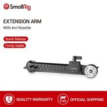 Wysięgnik SmallRig z rozetą Arri 168 260mm zakres rozszerzenia 1870