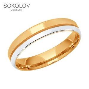 Обручальное кольцо SOKOLOV из серебра