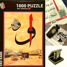 1000 pcs islam wedding muslim hajj gifts quran with beads favor umrah Mat rosary Mawlid arabic prayer carpet Yaseen abaya hijab