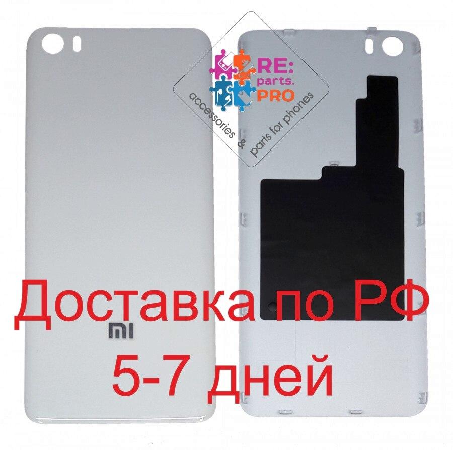 Back Cover Xiaomi Mi 5