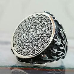 Серебряное кольцо Esma-ul Hüsna