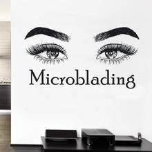 Новинка микроблейдинг брови силуэт наклейка на стену Виниловая