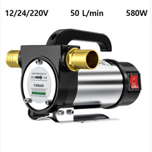12v 24v 220v 580w 50l/min bomba de óleo elétrica/auto escorvamento para a bomba diesel do poço de óleo de combustível da transferência do querosene