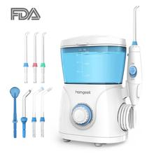 Homgeek الفم الري 7 قطعة نصائح 600 مللي جهاز تنظيف الأسنان بالماء الري النظافة لتنظيف الأسنان اختيار المياه الري Flossing