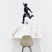 Soccer Player Sport Teen Wall Decal Room Stickers Home Decor Wall Sticker Silhouette A0040 one life live it offroad offroader mountain silhouette stickers sticker