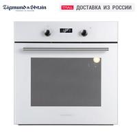 Oven Zigmund & Shtain EN 123.912 W Home Appliances Major Built in electric духовка электрическая духовой шкаф встраиваемый