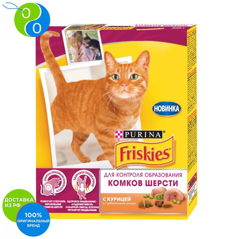 Set Friskies dry food to control the formation of hairballs with chicken with the addition of vegetables, Carton, 300g x 10 pcs.,Friskis, 10 kg, 2 kg, 5 kg, Friskies, Friskis, Purina, Pyrina, wet food for adult cats, p
