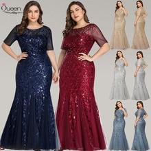 Queen ABBY ชุดราตรี Mermaid Sequined ลูกไม้ Appliques Elegant Mermaid ชุดยาว 2020 PARTY Gowns PLUS ขนาด