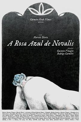 诺瓦利斯的蓝玫瑰