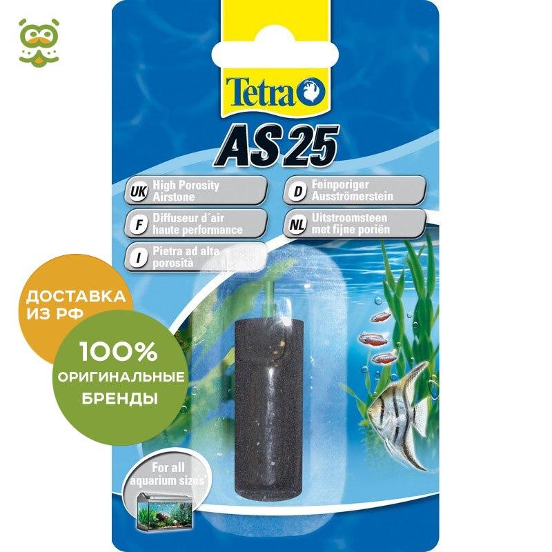 Tetra AS 25 air atomizer, without characteristics tetra as 40