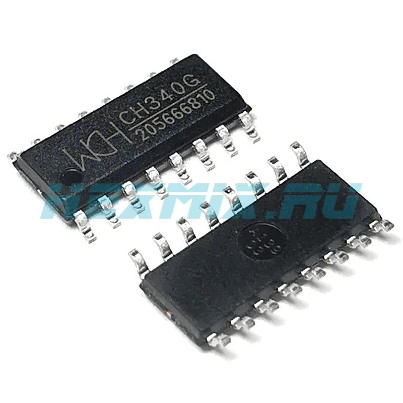 CH340G USB To UART Interface SOP-16-3