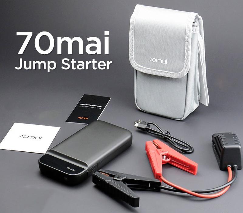 XIAOMI MI 70MAI CAR POWERBANK JUMPER JUMP STARTER MIDRIVE PS01 6