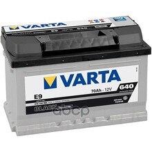 Аккумулятор Black Dynamic 12v 70ah 640a 278х175х175 Полярность 0 Клеммы 1 Крепление B13(E9) Varta арт. 570144064