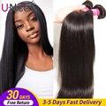 Волосы UNICE, перуанские прямые волосы, пряди, натуральный цвет, 100% человеческие волосы для наращивания, 8-30 дюймов, Virgin HAIR Weave 1/3/4 пряди