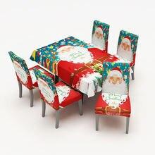 Рождественские однотонные обеденный чехол для кресла спандекс