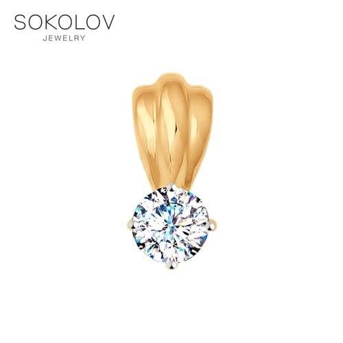Pendant SOKOLOV Gold With Swarovski Crystals Fashion Jewelry 585 Women's Male